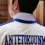 Grèce: Le Premier Ministre Alexis Tsipras défend les frères Antetokounmpo qui ont subi des insultes racistes