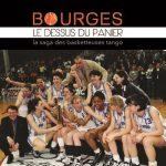 Disparition de Hervé Le Fellic, ancien journaliste au Berry de Bourges