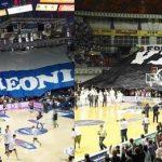Le chiffre: Des billets entre 70 et 500 euros pour le derby de Bologne