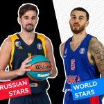 VTB League: 200 000 votes sur les réseaux sociaux pour le All-Star Game
