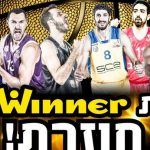 Israël: La Winner League va reprendre le 20 juin