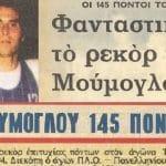 Grèce: Il y a 48 ans, Aristides Moumoglou marquait 145 points dans le championnat national !