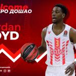 Euroleague: Un budget de -30% à l'Etoile Rouge de Belgrade mais un recrutement de choix