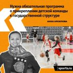 La crise du basket russe: Des acteurs témoignent