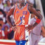 Vidéo: Il y a 30 ans, Michael Jordan marquait 37 points en Espagne