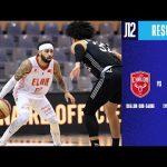 Le résumé by TCL : Chalon-sur-Saône vs ASVEL (12e journée de Jeep Elite)