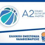 """Grèce: Les joueurs de A2 privés de matches, """"je traverse une dépression, je suis devenu antisocial…"""""""