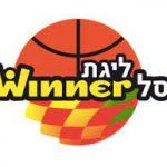 Le championnat israélien va se poursuivre dans une bulle à Eilat