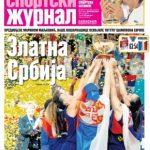 """Marina Maljkovic (coach Serbie) : """"nous sommes un pays de guerrières"""""""
