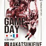 Vidéo: Japon-France, le dernier match de préparation des Bleus